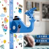 身高貼卡通兒童身高牆貼3d立體可移除量身高貼紙自黏家用寶寶測量儀尺 多色小屋YXS