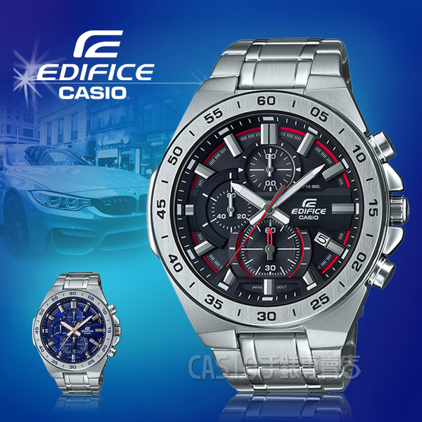 CASIO手錶專賣店 EFR-564D-1A EDIFICE 簡約三眼男錶 不鏽鋼錶帶 黑X紅 防水100米 EFR-564D