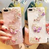 蘋果 iPhoneX iPhone8 Plus iPhone7 Plus iPhone6s Plus 蝴蝶貝殼鑽殼 附掛繩 手機殼 貼鑽殼 全包邊 軟殼