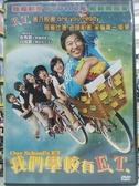 挖寶二手片-O05-005-正版DVD-韓片【我們學校有E.T.】-金秀路 白成賢(直購價)