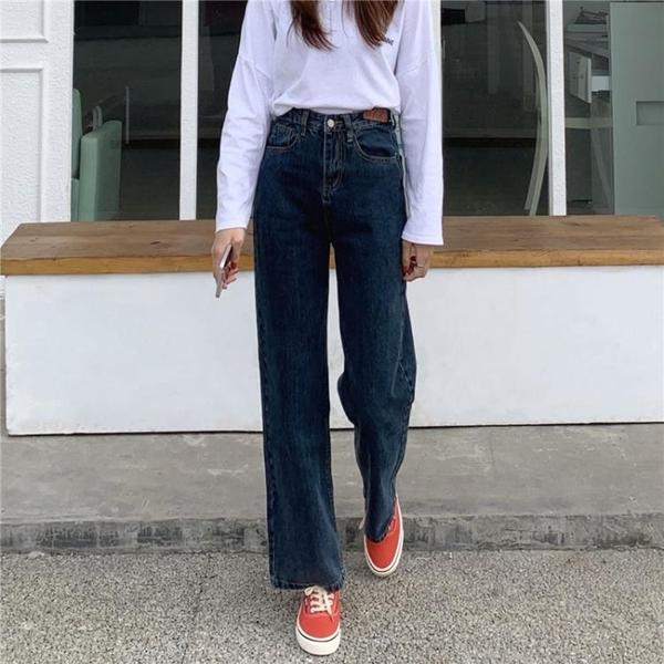 寬管褲 2021年春季新款復古高腰闊腿牛仔褲女直筒顯瘦寬鬆百搭小個子褲子 伊蒂斯
