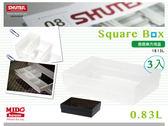 SHUTER 樹德疊疊樂方塊盒小文具收納箱抽屜分類收納三入黑、白SB 1813L 《Midohouse 》