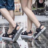 涼鞋男2018新款拖鞋夏季學生沙灘鞋韓版情侶一字拖潮流涼鞋男『潮流世家』