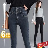 三釦高腰牛仔窄管褲(2色) 26~32【012647W】【現+預】☆流行前線☆