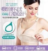 孕婦內衣-孕婦內衣薄款無鋼圈聚攏防下垂特大碼75e懷孕期大胸圍文胸 提拉米蘇
