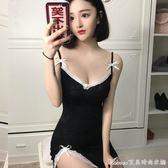 黑色性趣內衣女士純棉性感吊帶睡裙成人騷激情免脫情趣睡衣服艾美時尚衣櫥