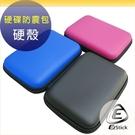 【Ezstick】硬殼式 硬碟防震包 (S) 天空藍/蜜桃粉/黑色 三款顏色