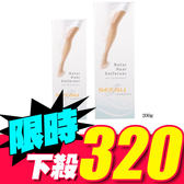 SESSU 德國 天然蜜臘除毛膏/蜜蠟脫毛膏 200G   【小紅帽美妝】