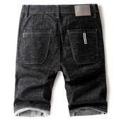 超高彈力黑色牛仔短褲 男五分褲夏季薄款5分中褲 超值價