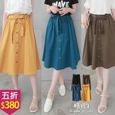 【五折價$380】糖罐子排釦造型純色縮腰綁帶長裙→預購【SS1600】