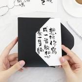 夏彥文具明信片系列簡約風 愿你聽見 黑白文藝風告白句子書寫體漢字卡片賀卡