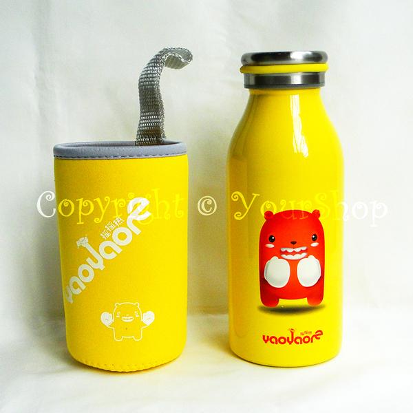 【YourShop】搖搖熱我的卡通暖手杯 ~不鏽鋼材質 送同色隔熱杯套~