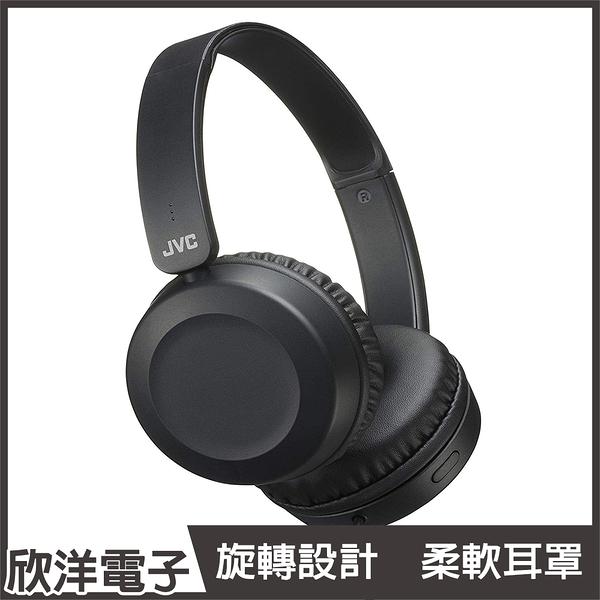 JVC 輕量立體聲耳罩式耳機(HA-S31M) 附麥克風/兩色自由選擇