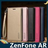 ASUS ZenFone AR Hanman保護套 皮革側翻皮套 隱形磁扣 簡易防水 帶掛繩 支架 插卡 手機套 手機殼