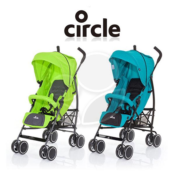 Circle - Genua 德式輕便傘車(珊瑚藍/萊姆綠)【佳兒園婦幼館】