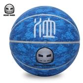 頭盔哥同款籃球西瓜球頭盔哥室內外通用耐磨7號籃球