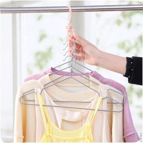 塑料多層衣架掛鉤家用防滑晾衣架衣柜衣服掛衣架固定防風扣JRM-1292