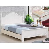床架 床台 FB-068-2 北歐風烤白5尺雙人床 (不含床墊) 【大眾家居舘】