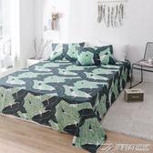 床單單件被單純棉單人學生宿舍雙人1.5米1.8/2.0m床棉布全棉  潮流前線