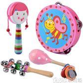 男寶寶新生兒嬰兒手搖鼓3-6-12個月撥浪鼓0-1歲半搖鈴響板玩具女 歌莉婭