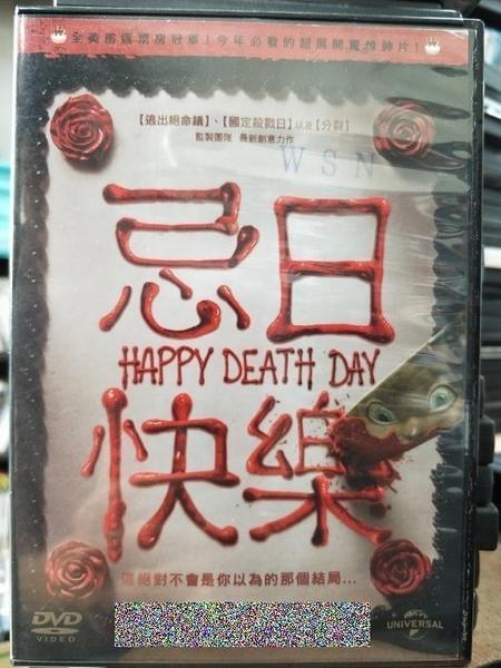 挖寶二手片-0B02-400-正版DVD-電影【忌日快樂】-原創倒帶驚悚片(直購價)