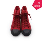 【A.MOUR 經典手工鞋】高筒輕履系列- 磚紅 / 休閒鞋 / 平底鞋 / 嚴選布料 / 柔軟透氣 /DH-6901