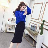 針織套裝 洋裝 2018新款韓版寬松長袖毛衣 高腰包臀半身裙兩件套