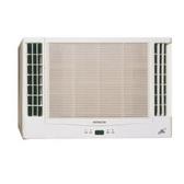 (含標準安裝)HITACHI日立變頻窗型冷氣RA-50QV1左吹