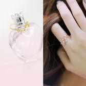 個性戒指戒指戒子開口個性指環尾戒女免運直出 交換禮物