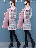 毛呢大衣 羊羔服新款韓版修身加絨加厚中長款格子冬裝棉服羊羔絨外套  米蘭shoe