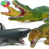 百貨週年慶-動物模型鱷魚玩具仿真動物鱷魚模型塑膠鯊魚玩具海洋動物玩具兒童