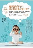 聰明的孩子,會走路前都在做什麼?從出生第一天就開始教,腦科學權威的「五階段強腦育