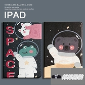 mini3矽膠殼10.2寸4迷妳5平板殼iPad air2保護套【邦邦男裝】