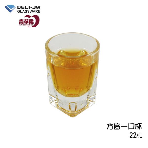 DELI 德力玻璃 方底一口杯 22ml 玻璃杯 shot杯 一口杯