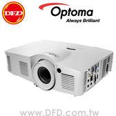 (現貨)奧圖碼 OPTOMA HT39 投影機 3D FullHD 4000流明 1080p 公司貨 送5米hdmi線