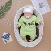 嬰兒秋冬連體衣服寶寶哈衣男女純棉新生幼兒薄款初生長袖睡衣 【創時代3c館】