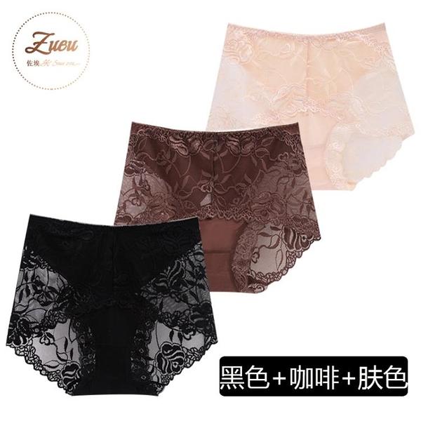 3條裝 內褲女 性感透明蕾絲