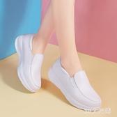 2020春秋季新款白色護士鞋女平底坡跟舒適軟底厚底增高工作鞋黑色 FX4808 【MG大尺碼】