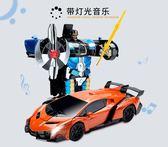 感應變形遙控車金剛機器人充電動賽車無線遙控汽車兒童玩具車男孩   提拉米蘇YYS