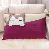 Kiro貓‧賓士貓 水洗布 拉鍊 枕頭套/不含枕心【830012078】