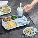 兒童餐盤小麥秸稈碗杯套裝家用幼兒園分格吃飯盤卡通寶寶防摔餐具 1995生活雜貨