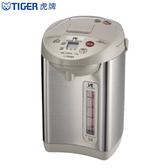 TIGER虎牌 2.91L VE節能省電熱水瓶PVW-B30R【愛買】