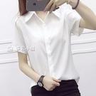 短袖襯衫女寬鬆大碼白色短袖襯衫女夏季新款韓版修身大碼學生襯衣上衣 快速出貨