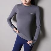 99免運 彈力健身衣女緊身瑜伽上衣運動長袖插肩袖速干舒適透氣紋理2021冬【寶貝計畫】