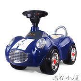 兒童溜溜車兒童四輪扭扭車玩具車