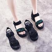 坡跟涼鞋女2021年夏季新款百搭網紅水鑚仙女風羅馬厚底鬆糕ins潮【快速出貨】