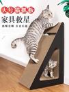貓抓板磨爪器立式抓柱貓玩具貓爪板耐磨防抓護沙發瓦楞紙貓咪用品