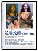 臉書效應DVD