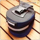 【樂樂購˙鐵馬星空】O-GNS河馬快拆可擴充型座墊包 椅墊包 座墊袋 坐墊包 黑 藍*(P23-413)