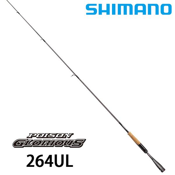 漁拓釣具 SHIMANO 17 POISON GLORIOUS 264UL (淡水路亞竿)
